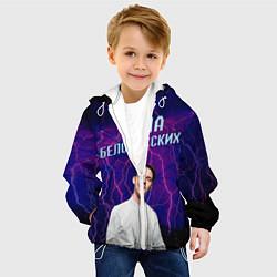 Детская 3D-куртка с капюшоном с принтом Тима Белорусских, цвет: 3D-белый, артикул: 10202388305458 — фото 2