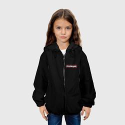 Куртка 3D с капюшоном для ребенка ПОЛИЦИЯ НА СПИНЕ - фото 2