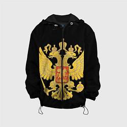 Куртка с капюшоном детская Герб России: золото цвета 3D-черный — фото 1