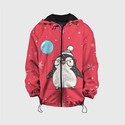 Детская 3D-куртка с капюшоном с принтом Влюбленная пингвинка, цвет: 3D-черный, артикул: 10079040805458 — фото 1