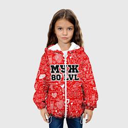 Куртка с капюшоном детская Муж 80 LVL цвета 3D-белый — фото 2
