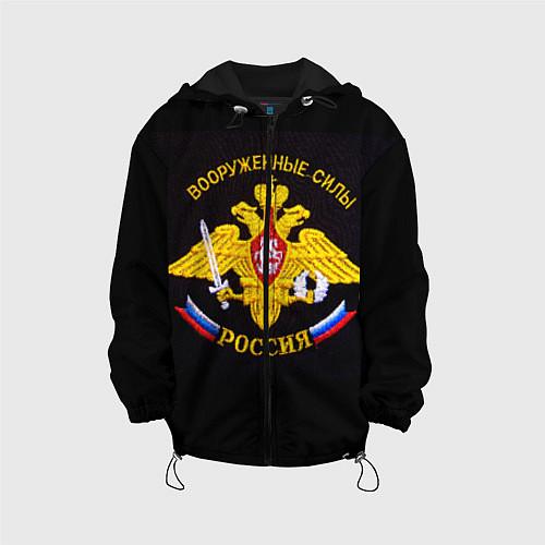 Детская куртка ВС России: вышивка / 3D-Черный – фото 1