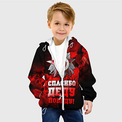 Куртка с капюшоном детская 9 мая 17 цвета 3D-белый — фото 2