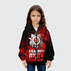 Детская 3D-куртка с капюшоном с принтом 9 мая 17, цвет: 3D-черный, артикул: 10091955805458 — фото 2