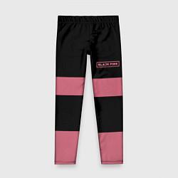 Леггинсы для девочки Black Pink: Jennie 96 цвета 3D-принт — фото 1