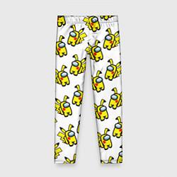 Леггинсы для девочки Among us Pikachu цвета 3D — фото 1