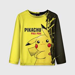Лонгслив детский Pikachu Pika Pika цвета 3D — фото 1