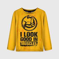 Лонгслив детский I look good in muscles цвета 3D — фото 1