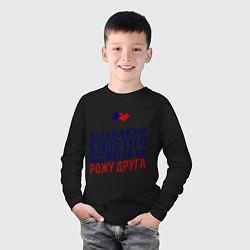 Лонгслив хлопковый детский Если в жизни стало туго цвета черный — фото 2