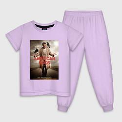 Пижама хлопковая детская American Gods: Mr. Wednesday цвета лаванда — фото 1