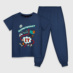 Пижама хлопковая детская Я ж программист цвета тёмно-синий — фото 1