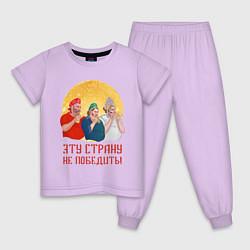 Пижама хлопковая детская Эту страну не победить! цвета лаванда — фото 1