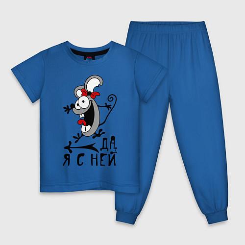 Детская пижама Да, я с ней / Синий – фото 1
