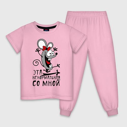 Детская пижама Эта ненормальная со мной / Светло-розовый – фото 1