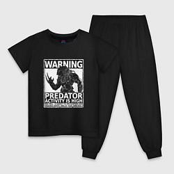 Пижама хлопковая детская Predator Activity is High цвета черный — фото 1