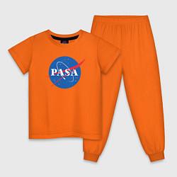 Пижама хлопковая детская NASA: Pasa цвета оранжевый — фото 1