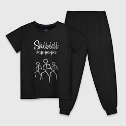 Пижама хлопковая детская Little Big: Skibidi цвета черный — фото 1