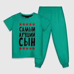 Пижама хлопковая детская Самый лучший сын цвета зеленый — фото 1