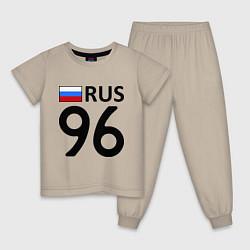 Пижама хлопковая детская RUS 96 цвета миндальный — фото 1
