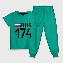 Пижама хлопковая детская RUS 174 цвета зеленый — фото 1