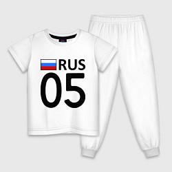 Пижама хлопковая детская RUS 05 цвета белый — фото 1