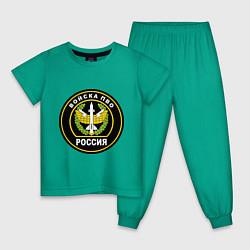 Пижама хлопковая детская ПВО цвета зеленый — фото 1