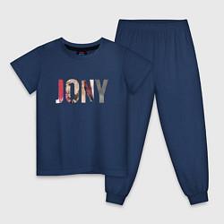Пижама хлопковая детская Jony Аллея цвета тёмно-синий — фото 1