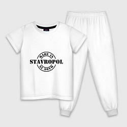 Пижама хлопковая детская Made in Stavropol цвета белый — фото 1