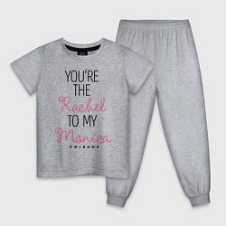 Пижама хлопковая детская Youre the Rachel to my Monica цвета меланж — фото 1