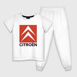Пижама хлопковая детская CITROEN цвета белый — фото 1