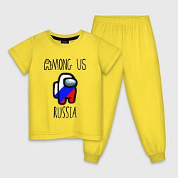 Пижама хлопковая детская AMONG US цвета желтый — фото 1