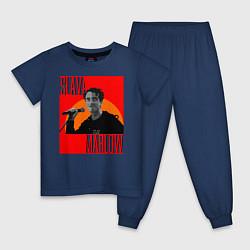 Пижама хлопковая детская SLAVA MARLOW цвета тёмно-синий — фото 1