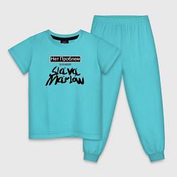 Пижама хлопковая детская Slava Marlow цвета бирюзовый — фото 1