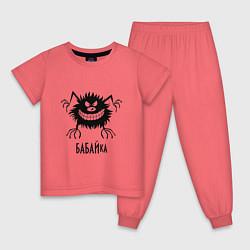 Пижама хлопковая детская Бабайка цвета коралловый — фото 1