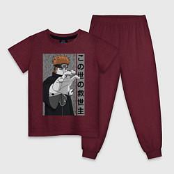 Пижама хлопковая детская Пейн Акацки цвета меланж-бордовый — фото 1