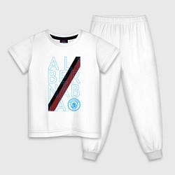 Пижама хлопковая детская Manchester City True Classics 202122 цвета белый — фото 1