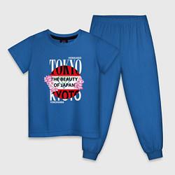 Пижама хлопковая детская Токио Япония цвета синий — фото 1