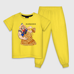 Пижама хлопковая детская IAMBASHKIR цвета желтый — фото 1