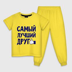 Пижама хлопковая детская Самый лучший друг цвета желтый — фото 1