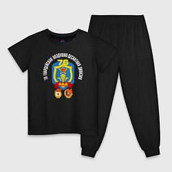 Пижама хлопковая детская 76 гв. ВДД цвета черный — фото 1
