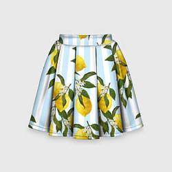 Юбка-солнце для девочки Лимоны цвета 3D — фото 1