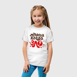 Футболка хлопковая детская Манная каша - ЗЛО! цвета белый — фото 2