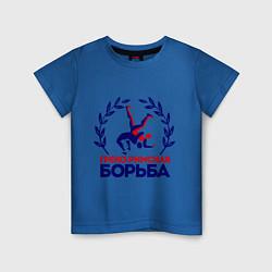 Футболка хлопковая детская Греко-римская борьба цвета синий — фото 1