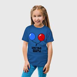 Футболка хлопковая детская Зачетные шары цвета синий — фото 2