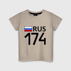Футболка хлопковая детская RUS 174 цвета миндальный — фото 1