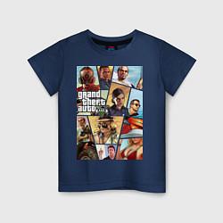 Футболка хлопковая детская GTA 5: Stories цвета тёмно-синий — фото 1