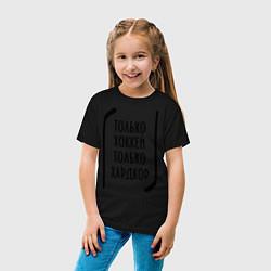 Футболка хлопковая детская Только хоккей, только хардкор цвета черный — фото 2