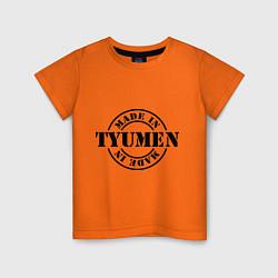 Футболка хлопковая детская Made in Tyumen цвета оранжевый — фото 1