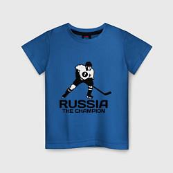 Футболка хлопковая детская Russia: Hockey Champion цвета синий — фото 1