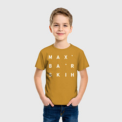 Футболка хлопковая детская Max Barskih цвета горчичный — фото 2